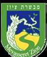 מבשרת ציון -לוגו