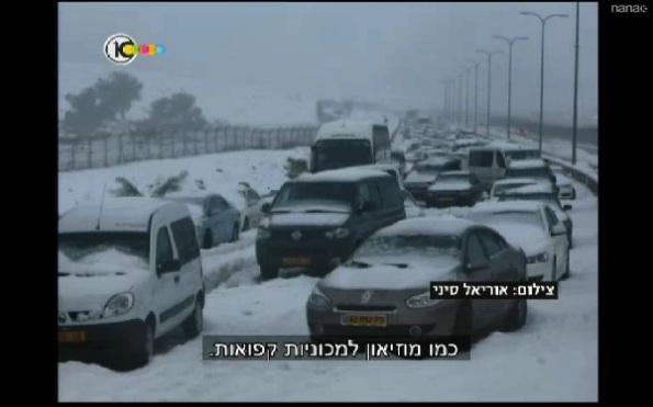 רכבים תקועים שלג בירושלים